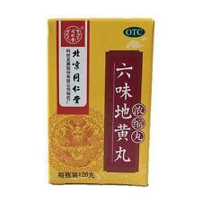 Tong Ren Tang - Liu Wei Di Huang Wan (Extra High Concentration), 120 Pills