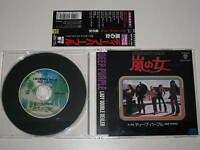 Deep Purple / Lady Double Dealer ( Wb ) Giappone Maxi CD + Obi