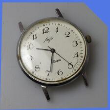 LUCH Russian Soviet CCCP USSR Men's Man's Men Quartz Wristwatch Watch