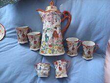 Chocolate pot 6 cups 8 saucers Handpainted Japan Shipping To B calculated