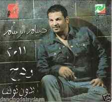 Non-Stop Rad7 Husam Rasam: Mn Za3alak, Maghroura,.. ~Iraq Khaleeji Mix Arabic CD