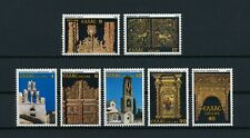 Greece  1403-9 MNH, Bell Towers & Altar Gates, 1981