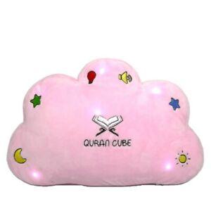 Quran Cube PILLOW - Pink Quran & Dua - Nasheeds - Lights Kids Children islamic