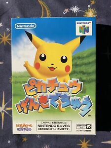 'Hey You, Pikachu!' Japanese Pokémon EXCELLENT CONDITION! COMPLETE IN BOX CIB