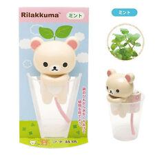 Rilakkuma Mini Garden Petite Self Watering Planter Shippon Cultivation Kawaii ❤️
