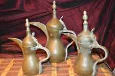 3 Antique Vintage Middle East COFFEE POT SAUDI Islamic Turkish Arab DALLAH