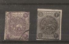 EARLY MIDDLE EAST 2 STAMPS