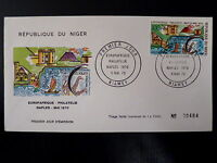 NIGER  AERIEN 127   PREMIER JOUR FDC    EUROPAFRIQUE PHILATELIE    100F     1970