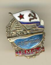 Soviet  Russian Medal  Excellent Navy badge Very rare Original  (#2126)