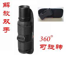 Flashlight Holster for Ultrafire C8 501B P60 C108 Surefire 6P G2 Cree XM-L T6