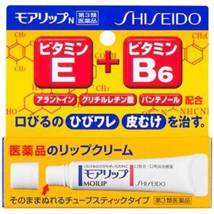 Japan Shiseido MOILIP Medicated Vitamin E+B6 Lip Cream/Balm 8g资生堂MOILIP 修复护唇 润唇膏