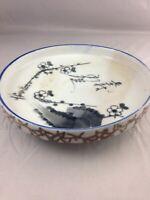 Vintage Japanese Asian Porcelain Flat Bowl Plate Floral Black White Blue Rim