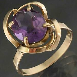 Vintage 1960's Hand Made 9k Solid Yellow GOLD AMETHYST SOLITAIRE DRESS RING Sz O