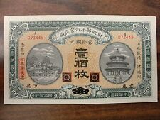 1915 CHINA, PEKING MARKET STABILIZATION 100 COPPERS NOTE RARE * Looks XF_AU *
