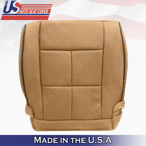 2011- 2014 Lincoln Navigator PASSENGER Bottom Synthetic Leather Cover CANYON TAN
