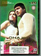Ghajini Original Tamil DVD from VGP with English Subtitles
