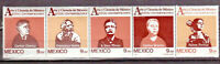Mexico Contemporary Artists 1983 Mint NH Strip of 5 Comple # 1335a (#1331 - 1335