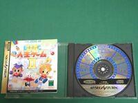 Sega Saturn -- DX Jinsei Game 2 : The Game of Life 2 -- *JAPAN GAME!!* 18188-1