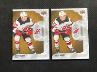 2019-20 UPPER DECK ENGRAINED NIKITA GUSEV LOT OF 2 ROOKIE OAK WOOD #ed /299