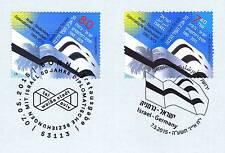 BRD 2015: Diplomatische Beziehungen zu Israel Nr 3154 + Parallelausgabe! 1901