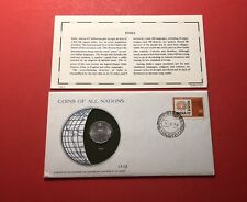INDAI -1979-( COINS OF ALL NATIONS),10 PAISE  COIN IN POST CARD.