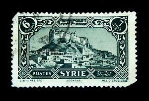 Syrian stamp 1930 /   6 Piastres /  Used