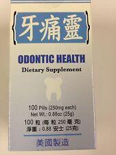Odontic Health - 牙痛靈