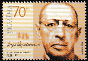 Ukraine - 125. Geburtstag von Igor Strawinsky postfrisch 2007 Mi. 864