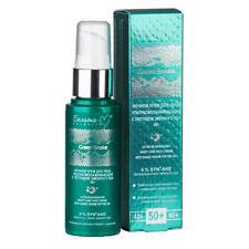 Green Snake Anti-Aging Nachtcreme / Creme mit Schlangengift-Peptid 50+, 50g