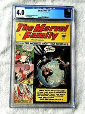 THE MARVEL FAMILY #59 CGC  May 1951