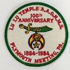 AAONMS Lu Lu Temple Shriners Free Mason Plymouth Meeting 1984 Embroidered Patch