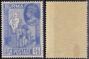 BURMA 1946 3A 6P SG-67 KGVI Victory 2S Elephant & Map MNH   - US-Seller