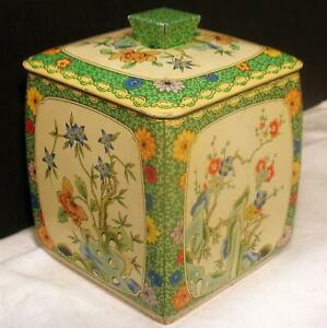 Vintage Toffee Tin Box The Metal Box Company Asian Motif  B W & M Branch England