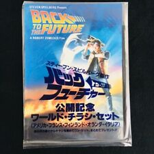 Back To The Future Vintage 5 Countries Film Fryers Set 1985 Michael J. Fox Japan