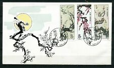 China, People's Republic, 1985, Scott # 1974 - 1976, First Day Cover, MNH.