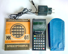 Rare 1992 USSR Soviet Calculator Programmable Elektronika MK-61 Working + Gift