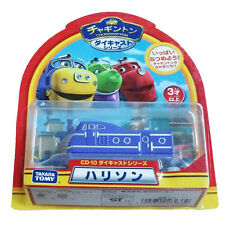 NEW PACKAGE TAKARA TOMY CHUGGINGTON DIECAST TRAIN- HARRISON HEAD
