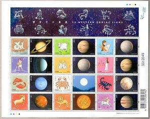 China Hong Kong 2012 Special S/S 12 Western Zodiac Signs stamp 星座