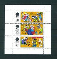 East Germany 1975 Fairy Tales Mini sheet. Mint Sg E1811-1813.
