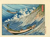 """Véritable Estampe Japonaise De Hokusai """"Chôshi Dans La Province De Shimôsa"""""""