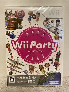 BRAND NEW Wii Party (Nintendo Wii, 2010) Japan Japanese import VERY RARE VHTF