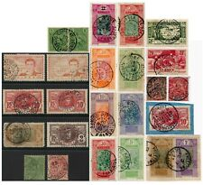 FRANCE COLONIES AFRICA GUINEA + AOF...1900-41  Postmarks..Priced Individually