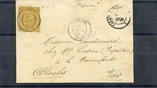 TAHITI, FORERUNNER YT44 [X]FRNT 25c YEL BISRE, 17JUL81, PAPEETE(FULL [X] $5,000)