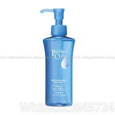 [818303] SHISEIDO JAPAN HADA SENKA PERFECT OIL MAKEUP CLEANSING REMOVER 150ML