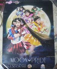 Momoiro Clover Z MOON PRIDE 2014 Taiwan Promo Poster