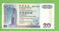 #D286. Hong Kong Bank Of China 20 Dollar Banknote #Ae374388