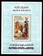 Aden Kathiri 1967 ** Bl.24 A Hl. Georg Drache Dragon Pferde Horses