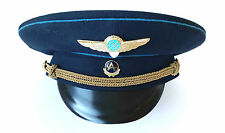 1980s USSR AEROFLOT Soviet Airlines Air Traffic Control Class 4 Cap Hat Size 57