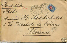 RUSSIA, FROM TAGANROG, DEC 1914, STAMP 20 KOP, SENT TO ITALY      m