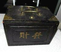 ANTIQUE VINTAGE MAH JONG SET WOODEN CASE Original Instructions SCORE CARD 1923